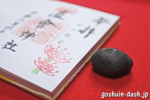 直會神社(愛知県尾張旭市)お祓い石