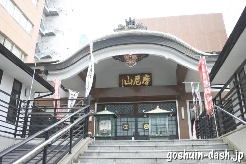 摩尼山延命院(名古屋市中区)本堂