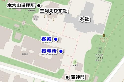 砥鹿神社(愛知県豊川市)御朱印拝受場所マップ