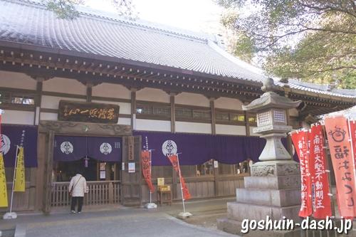 豊川稲荷(愛知県豊川市)禅堂(万燈堂)