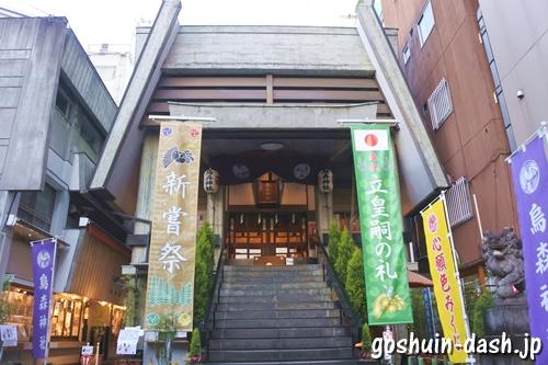 烏森神社(東京都港区)社殿