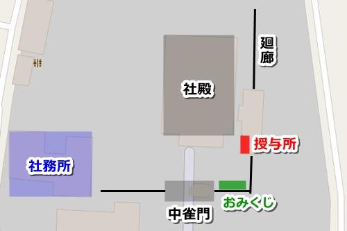大國魂神社(東京都府中市)御朱印マップ