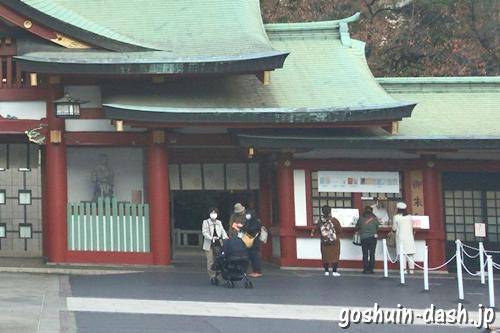 日枝神社(東京都千代田区)御朱印受付場所
