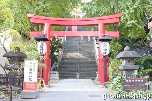 愛宕神社(東京都港区)大鳥居