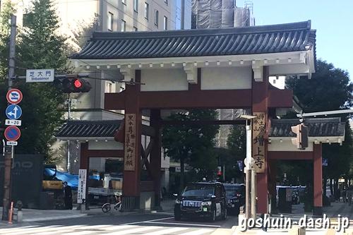 増上寺(東京都港区)大門