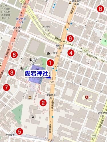 愛宕神社周辺ランチマップ