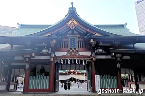 日枝神社(東京都千代田区)神門