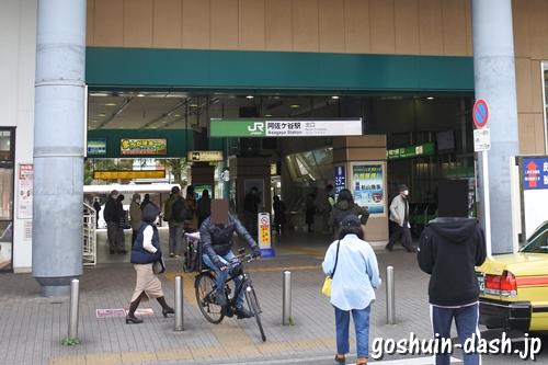 JR阿佐ヶ谷駅(阿佐ヶ谷神明宮最寄り駅)