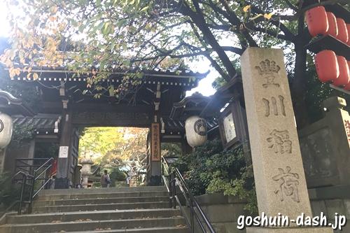 豊川稲荷東京別院(東京都港区元赤坂)山門
