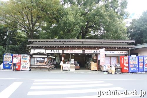 靖国神社(東京都千代田区)駐車場内売店と自動販売機