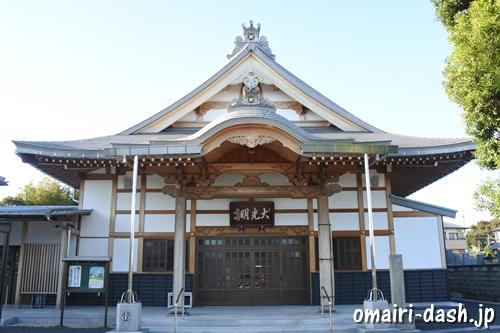 終南山悟真院光明寺(愛知県豊川市)本堂