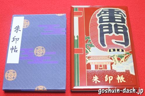 靖国神社と浅草寺の御朱印帳(大きさサイズ比較)