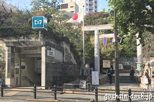 乃木神社(東京都港区)一の鳥居と乃木坂駅1番出口