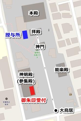 阿佐ヶ谷神明宮(東京都杉並区)御朱印マップ
