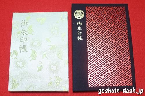 赤坂氷川神社と増上寺の御朱印帳(大きさサイズ比較)