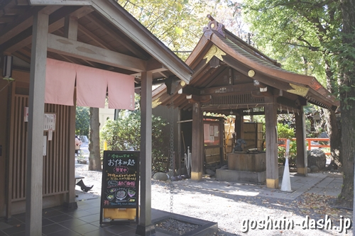 愛宕神社(東京都港区)愛宕山の茶店(お休み処)