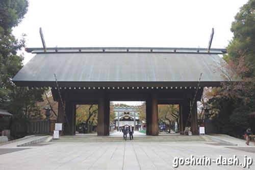 靖国神社(東京都千代田区)神門