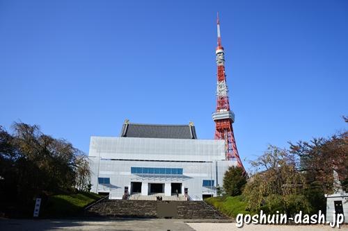 増上寺(東京都港区)の大殿(本堂)と東京タワー
