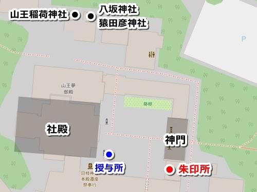 日枝神社(東京都千代田区)御朱印マップ