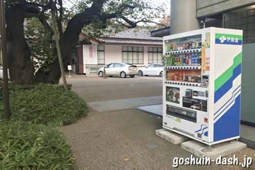 日枝神社(東京都千代田区)境内の自動販売機