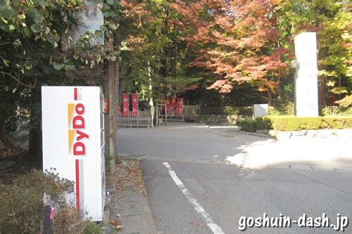 椿大神社(三重県鈴鹿市)入口の自動販売機