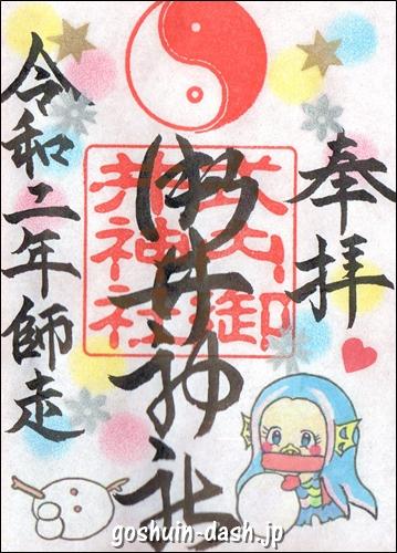 御井神社(岐阜県各務原市)月替わりの御朱印
