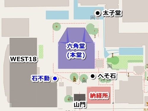 六角堂頂法寺(京都市中京区)御朱印マップ