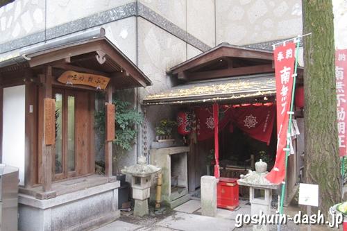 六角堂頂法寺(京都市中京区)石不動