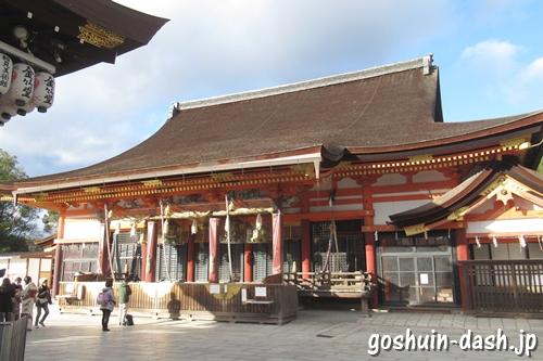 八坂神社(京都市東山区)本殿