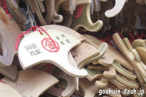 御金神社(京都市中京区)イチョウの絵馬
