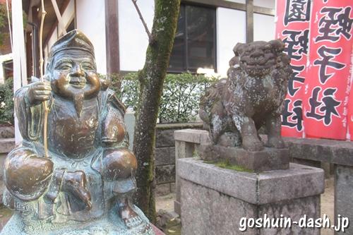 八坂神社(京都市東山区)北向蛭子社