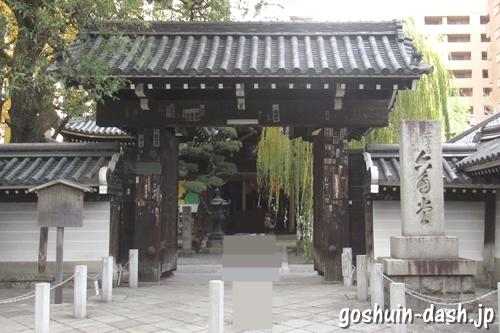 六角堂頂法寺(京都市中京区)山門