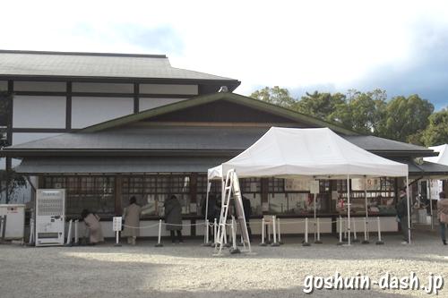 八坂神社(京都市東山区)授与所(御朱印受付場所)
