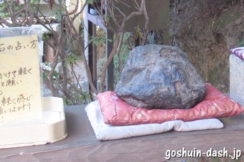 伏見神宝神社(京都市伏見区)おもかる石