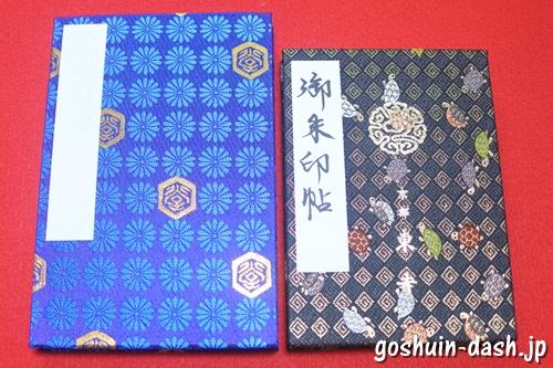 六角堂頂法寺と東寺の御朱印帳(大きさサイズ比較)