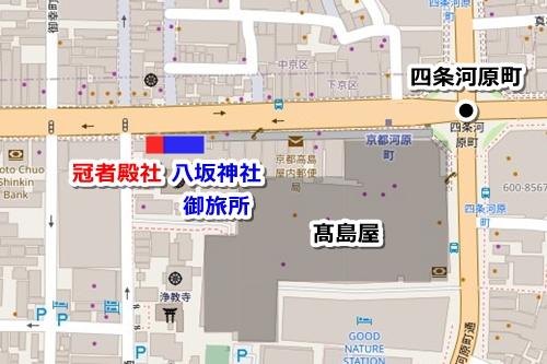 冠者殿社(京都八坂神社境外摂社)マップ(地図)