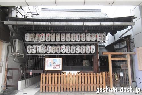 八坂神社(京都市東山区)冠者殿社と御旅所