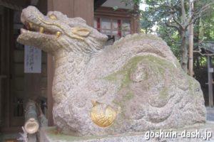 伏見神宝神社(京都市伏見区)狛龍(天龍)