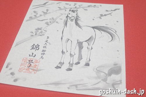 多度大社(岐阜県桑名市)神馬・錦山号の絵入り印