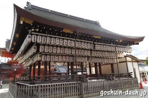 八坂神社(京都市東山区)舞殿