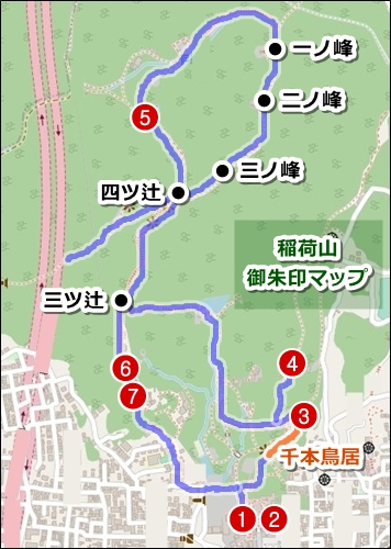 稲荷山(京都市伏見区)御朱印巡りマップ(地図)