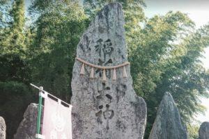 伏見豊川稲荷本宮(京都市伏見区)稲荷大神