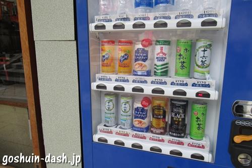 伏見稲荷山の自動販売機