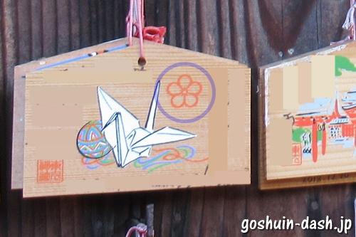 東丸神社(京都市伏見区)絵馬(一重裏梅花紋)