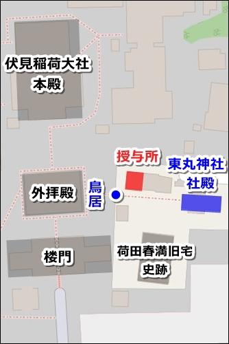 東丸神社(京都市伏見区)御朱印マップ(場所)