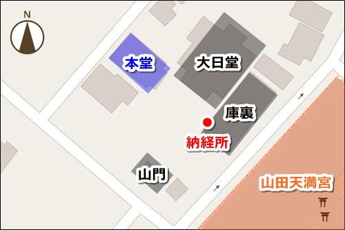 降華山常光院(秋葉山・名古屋市北区)境内マップ(御朱印受付場所)
