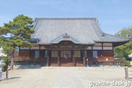 徳興山建中寺(名古屋市東区)本堂