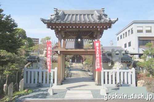 雲龍山宝蔵院(名古屋市中川区)山門(鐘楼)