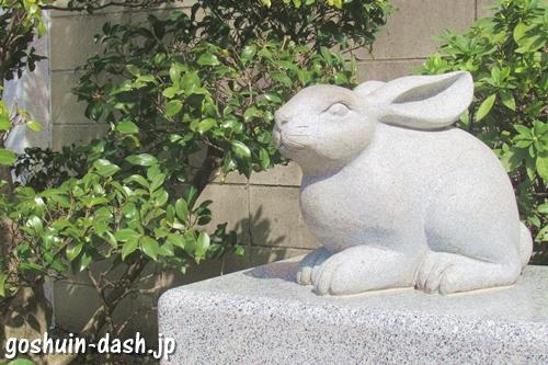少彦名神社(名古屋市中区)福兎