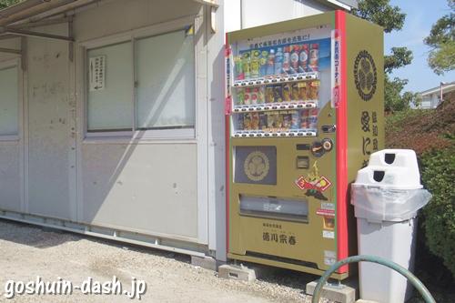 徳興山建中寺(名古屋市東区)境内の自動販売機(金色・徳川葵紋)